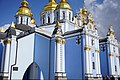 Bell Tower of St. Michael's Golden-Domed Monastery, North East View, Kiev (43398573011).jpg