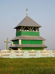 Bell tower of church of Nativity of the Theotokos, Hrabova (01).jpg