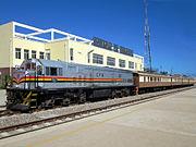 Benguela Railway Station (19603443258)