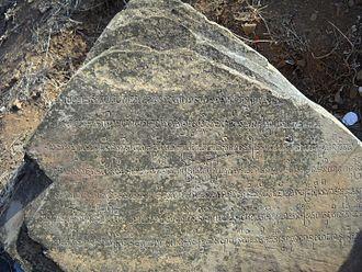 Champa - Cham alphabet script in stone