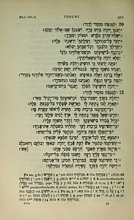 Psalm 21 psalm