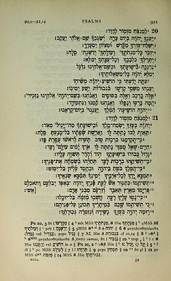 psalmi 21