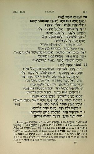 Psalm 20 - Psalms 20-21 in Biblia Hebraica Kittel (1909)