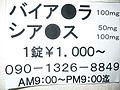 Bill20081102.jpg