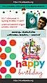 Birthday of Malayalam Wikipedia Wayanad.jpg