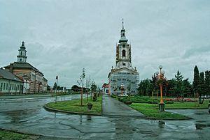 Sânnicolau Mare - Serbian church