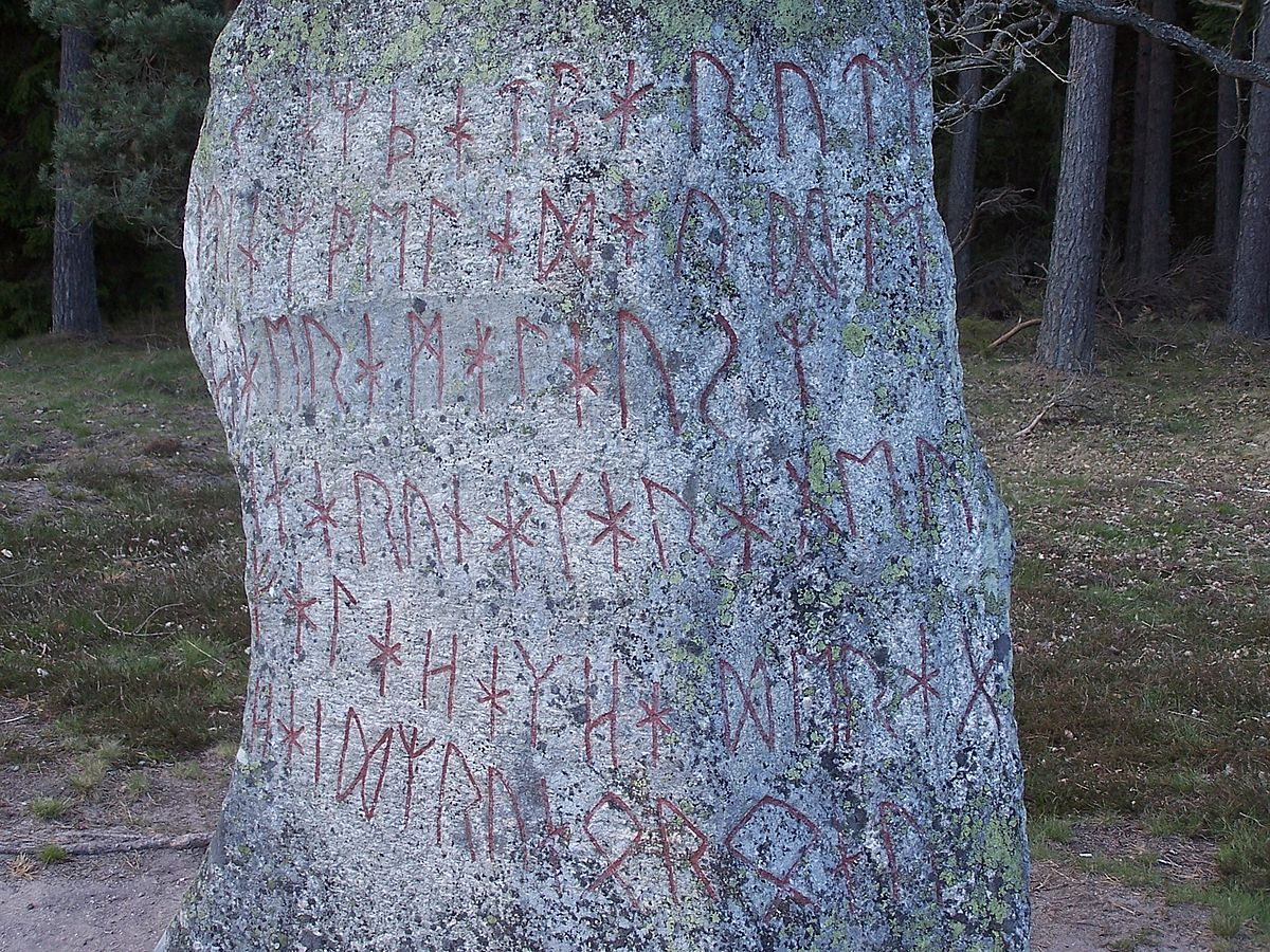 Bjrketorp, stone - RuneS
