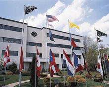 Black Box Corporation headquarters.jpg