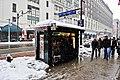 Blizzard Day in NYC (4391410965).jpg