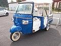 Blue Ape Calessino (side) (2).jpg