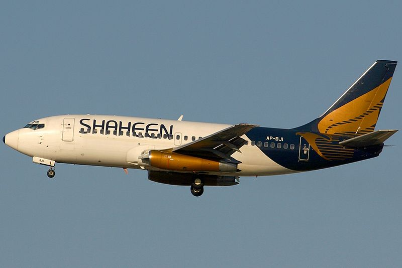 shaheen air international Now get sar 700 off on booking of shaheen air flights check information about shaheen air flight schedule, airfares, pnr status, baggage allowance, web check-in on cleartrip.