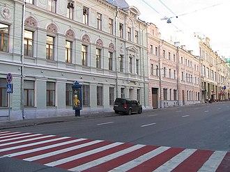 Bolshaya Lubyanka Street - Image: Bolshaya Lubyanka