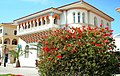 Branch of the National Bank of Greece in Preveza.jpg