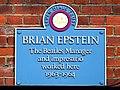 Brian Epstein - Seven Dials Trust.jpg