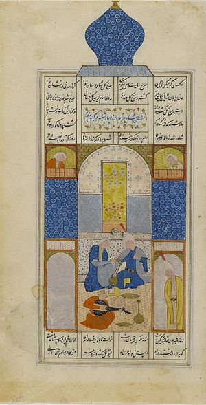 The Seven Beauties - Image: Brooklyn Museum Bahram Gur Visits the Dome of Piruza on Wednesday Page from the Haft paykar from a manuscript of the Khamsa of Nizami