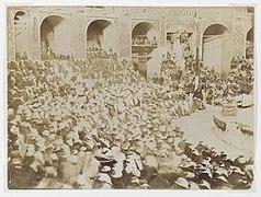 Brooklyn Museum - Women Attending a Ta'ziyeh Performance One of 274 Vintage Photographs