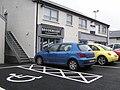 Brookmount Takeaway, Omagh - geograph.org.uk - 1147084.jpg