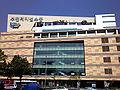 Bucheon Terminal Sopoooong.jpg