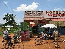 Bungoma, Kenya.jpg