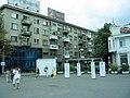 Burgas Center, Burgas, Bulgaria - panoramio - drfghde.jpg