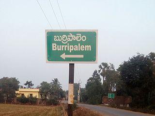 Burripalem Neighborhood in Guntur, Andhra Pradesh, India