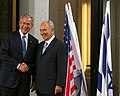 Bush Peres.jpg