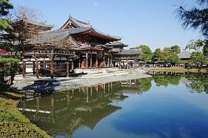 Byōdō-in - Jōdo-shiki garden