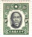 CHN-1941-0115.jpg