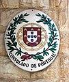 COA Portuguese consulate 1914.jpg