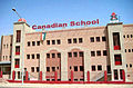 CSK building.jpg