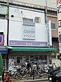 CaDen Tsuruhashi store.jpg