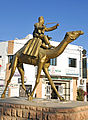 Camel sculpture at Douz.jpg