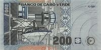 Cape Verde - 2005 200CVE note - back.jpg