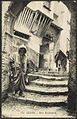 Casbah, Rue Boulabah (GRI) - Flickr - Getty Research Institute.jpg
