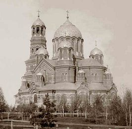 Cathedral of Christ the Saviour (Samara) 08.jpg