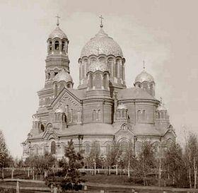 Cathedral of Christ the Saviour (Samara) 08.jpg