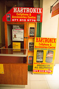 Cellphone Shop, Cape Town, South Africa-3606.jpg