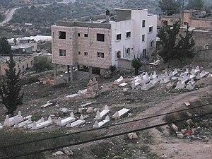 Kafr Jammal - Image: Cemetery Kufr Jammal