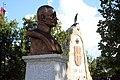 Cer spomen-kosturnica i spomenik kralju Petru.jpg