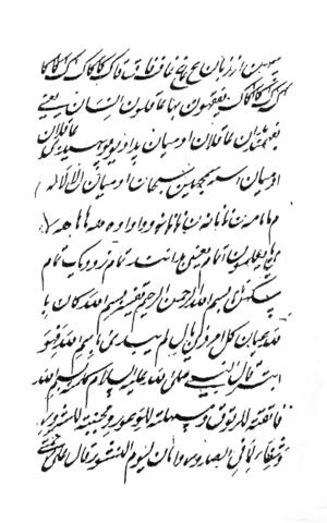 Pashto alphabet - Excerpt from Khayr ul-Bayān, the oldest known document written in Pashto, written in Nastaliq in 1651
