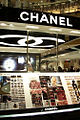 Chanel cosmetics.jpg