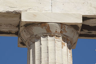 Capital (architecture) - Doric order capital on the Parthenon.
