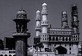 Charminar - Hyderabad - Telangana.jpg