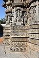 Chennakesava Temple, Somanathapura - during PHMSTBGP-2020 (116).jpg