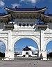Chiang Kai-shek memorial 2 amk.jpg
