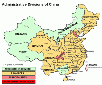 Provinces of China - Image: China provinces