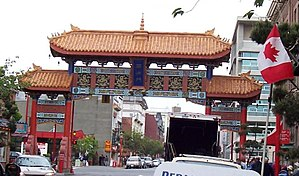 Victoria's Chinatown gate, known as The Gates of Harmonious Interest