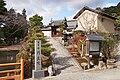Chokyuji Ikoma Nara Japan07s3.jpg