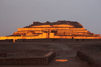 Khuzestan Province - Ziggurat in Chogha Zanbil, 13th century BC