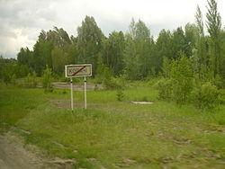 Chornobyl wikiexpedition 55